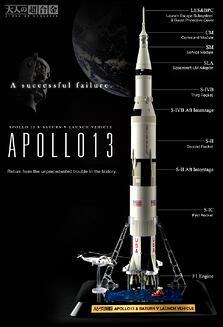 apollo-13_rocket