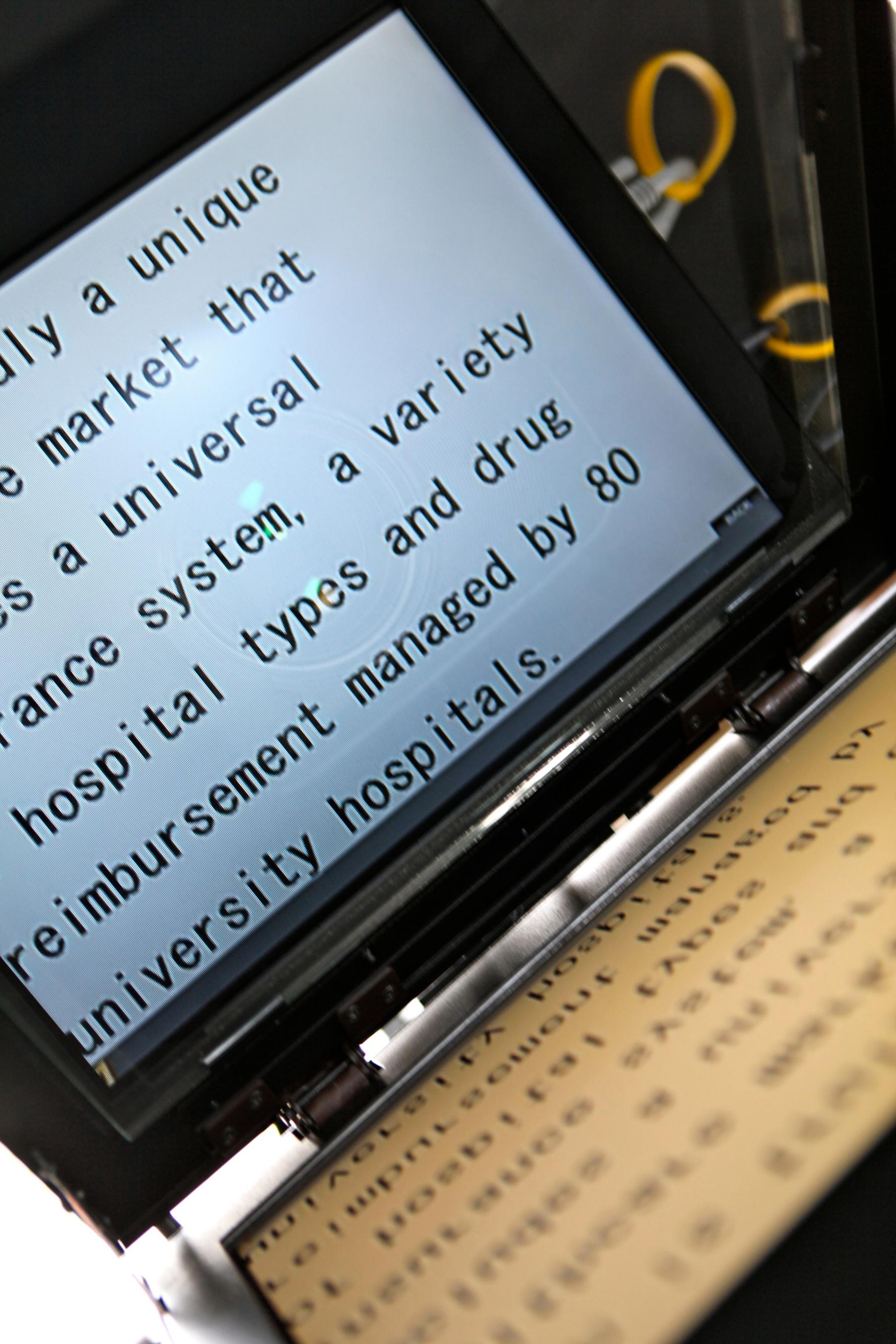 teleprompter-1.jpg
